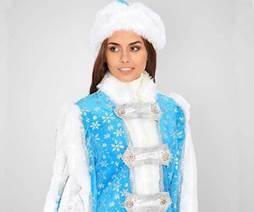 Костюм Снегурочки Боярыня