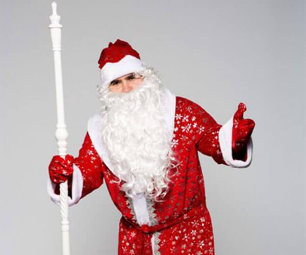 Костюм Деда Мороза напрокат Звездочки