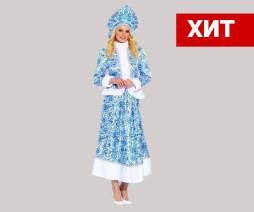 Костюм Снегурочки Гжель длинный