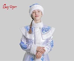 Костюм Снегурочки Нежная