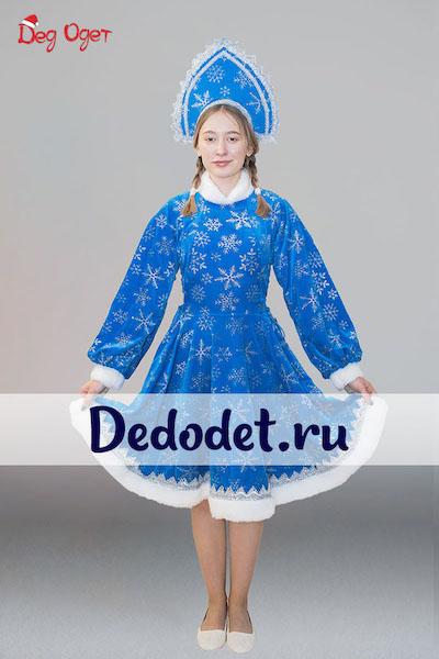 Синий костюм снегурочки с кокошником