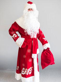 Костюм Деда Мороза Боярский Москва
