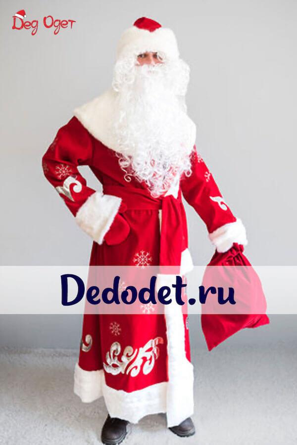 Костюм Деда Мороза Боярский 1