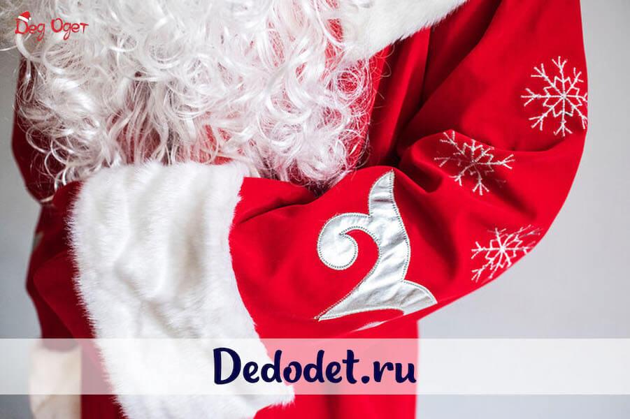 Костюм Деда Мороза Боярский 4