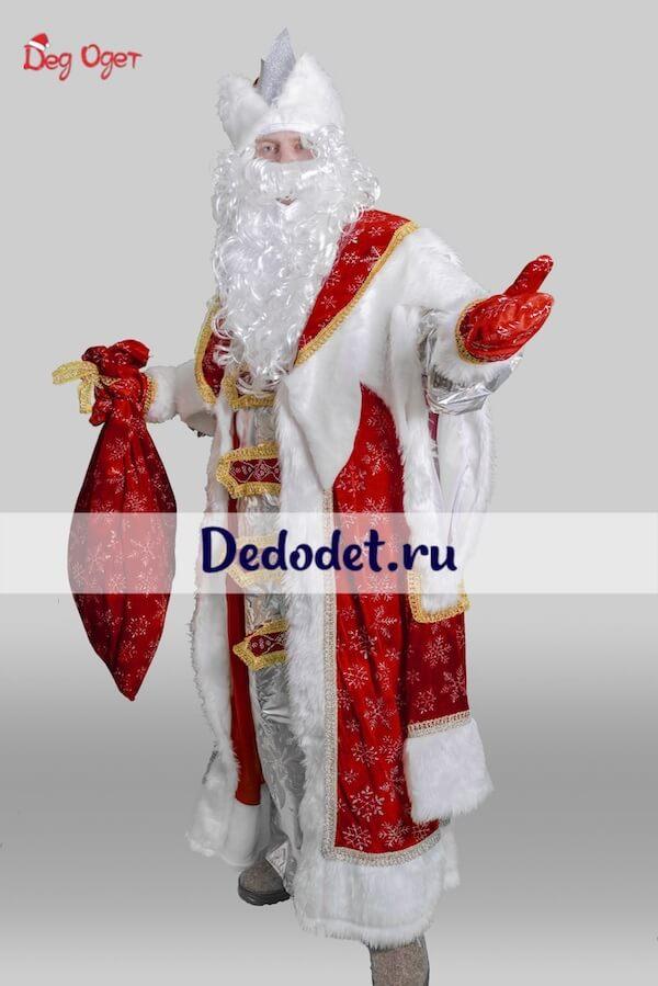 Костюм Деда Мороза Королевский 2