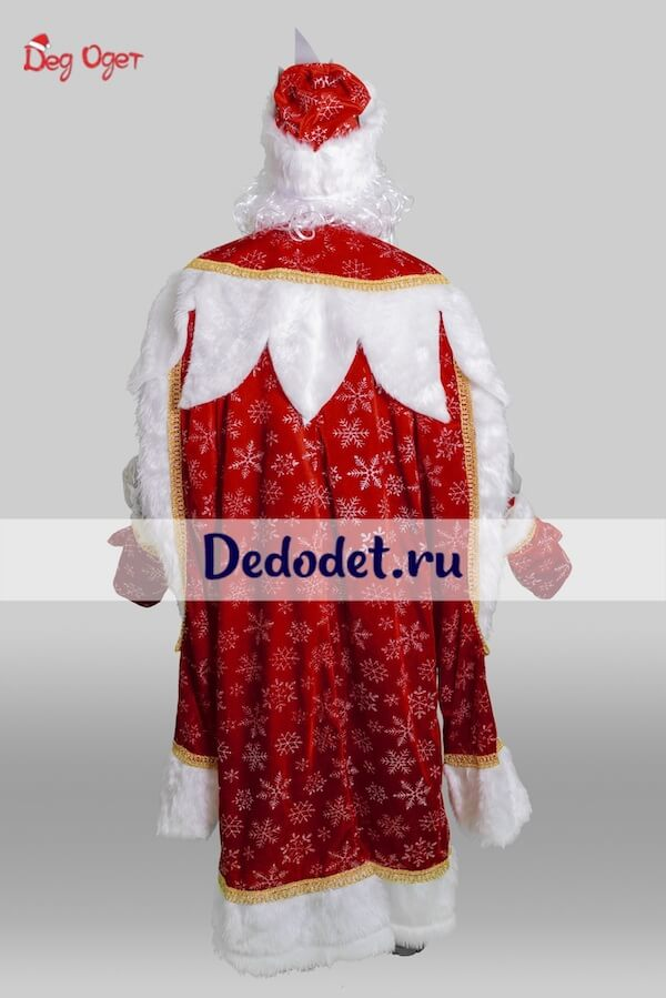 Костюм Деда Мороза Королевский 3