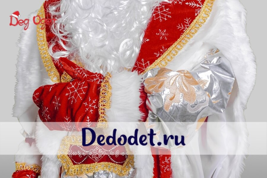 Костюм Деда Мороза Королевский 4
