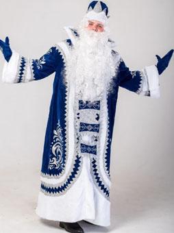 Костюм Деда Мороза Купеческий синий в Москве