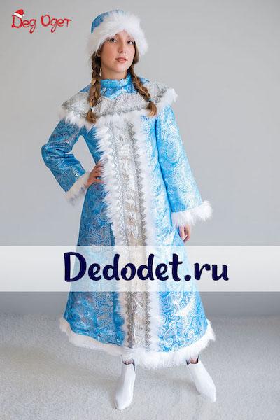 Костюм Снегурочки Новогодний голубой
