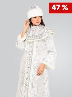 Костюм Снегурочки Серебряный