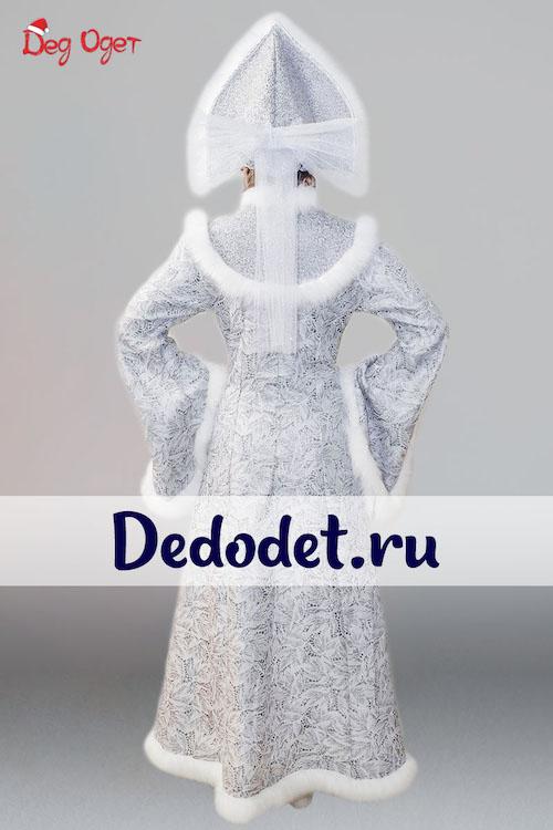 Костюм Снегурочки Кремлёвский 3