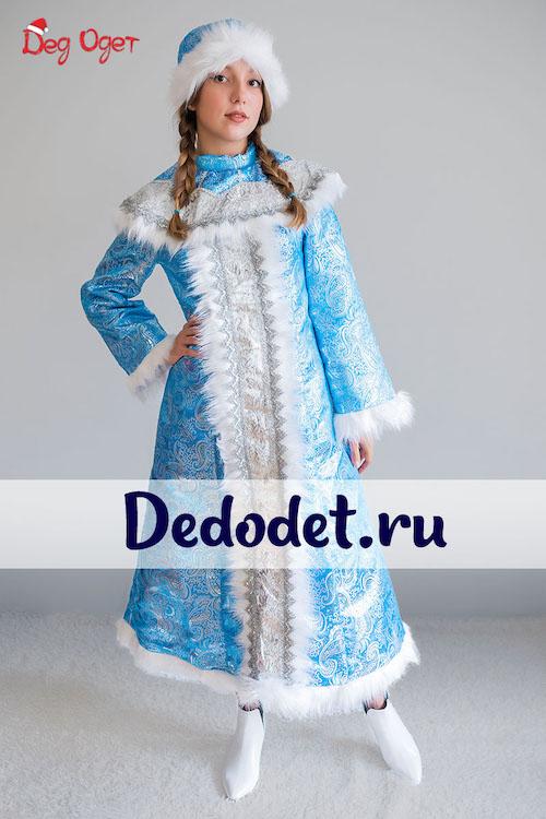 Костюм Снегурочки Новогодний 1