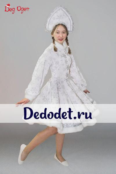 Костюм Снегурочки с кокошником белый