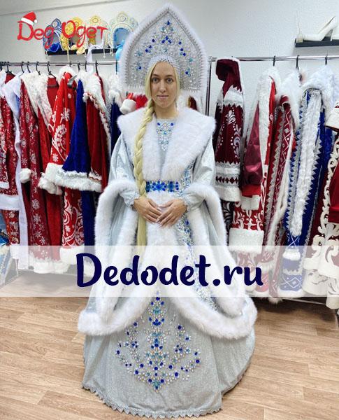 Костюм Снегурочки ВИП ручной работы