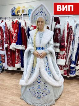 Костюм Снегурочки ВИП ручной работы в Москве