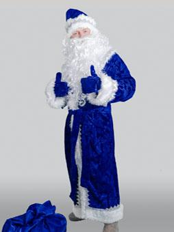 Дед Мороз традиционный синий