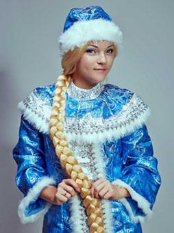 Аксессуары для Снегурочек в Москве