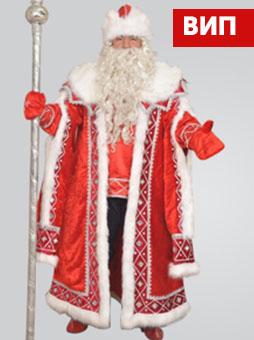 Костюм Деда Мороза Кремлёвский Москва