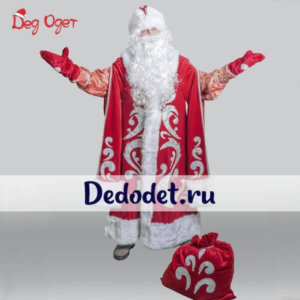 Костюм Деда Мороза Богатый красный
