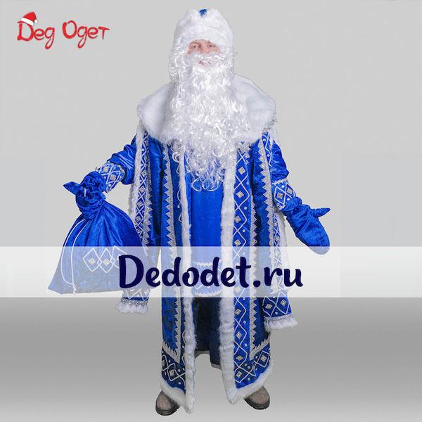 Кремлевский Синий Дед Мороз