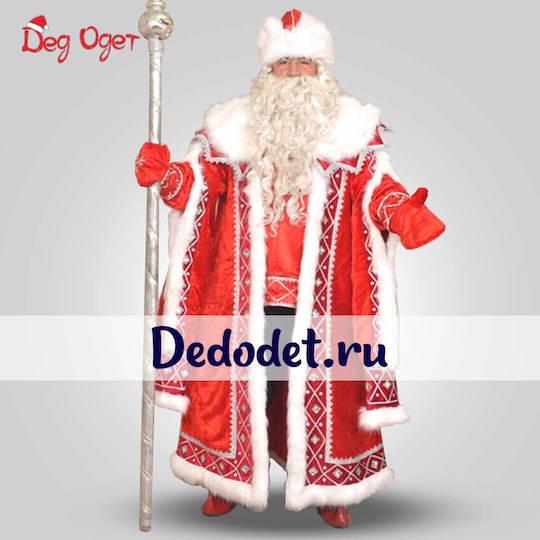 Костюм Деда Мороза Кремлёвский красный