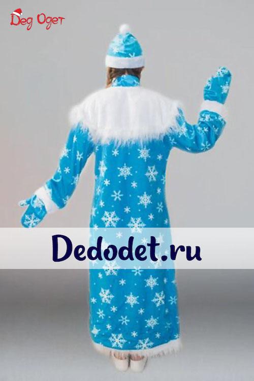 Костюм Снегурочки Простой 3