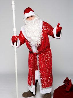 Костюм Деда Мороза Звёздный